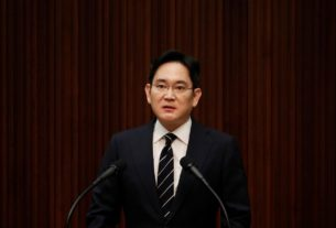 korean-prosecutors-question-samsung-heir-in-succession-related-probe