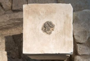 holy-smoke,-researchers-say-cannabis-used-in-ancient-israelite-shrine