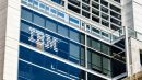 ibm-to-spin-off-infrastructure-services-unit