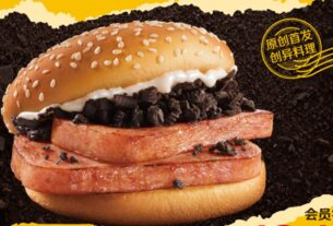 an-acquired-taste?-mcdonald's-china-offers-burger-featuring-spam-and-crushed-oreos